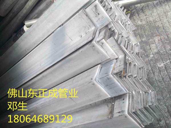 南昌不锈钢角钢厂家,供应304不锈钢角钢