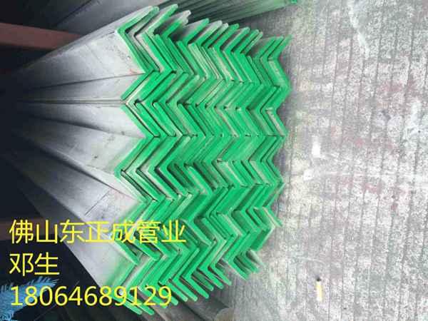 吉林不锈钢角钢厂家,供应201,304不锈钢角钢