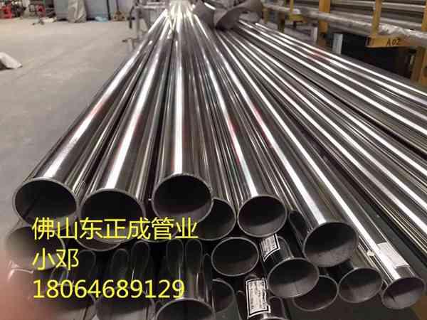 吉林不锈钢焊管厂家,供应201,304不锈钢焊管