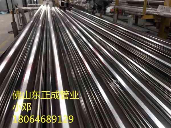 吉林不锈钢装饰管厂家,供应201,304不锈钢装饰管