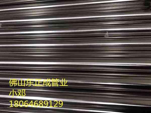 吉林不锈钢装饰焊管厂家,供应201,304不锈钢装饰焊管
