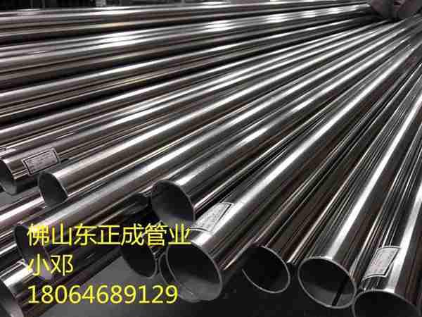 吉林不锈钢镜面焊管厂家,供应201,304不锈钢镜面焊管