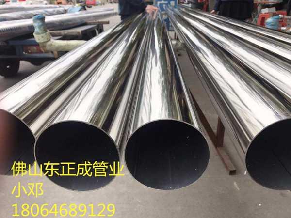 吉林不锈钢圆管厂家,供应201,304不锈钢圆管