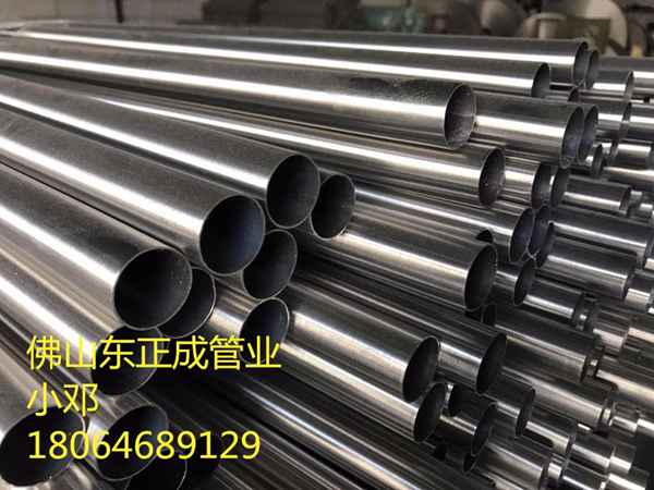 拉丝304不锈钢圆管,不锈钢圆管现货