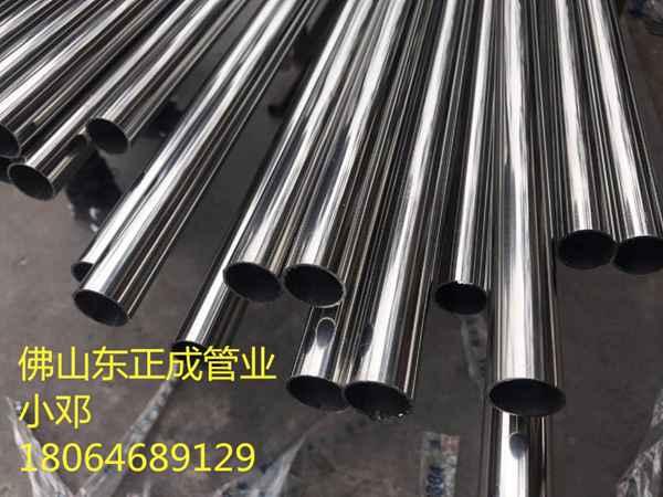 广西不锈钢圆管厂家,304不锈钢圆管现货