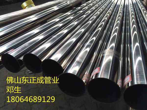 吉林不锈钢抛光管厂家,供应201,304不锈钢抛光管