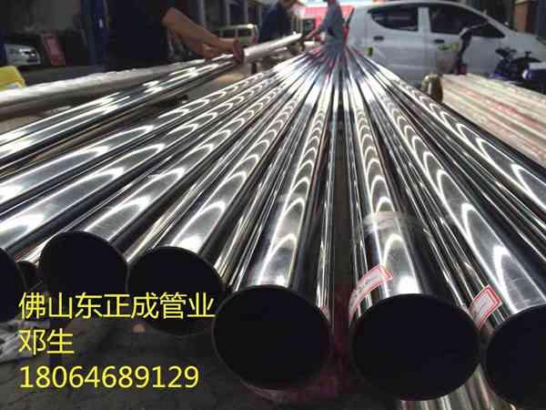 304不锈钢圆管,不锈钢圆管报价