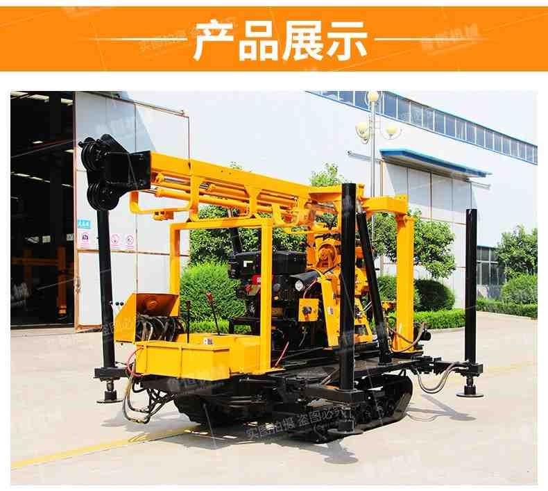 厂家直销 230米履带式打井机 HW-230L履带式打井机