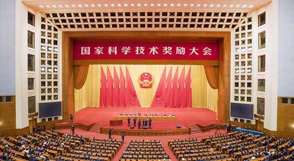 喜讯 | 热烈祝贺广州数控荣获国家科学技术进步奖!