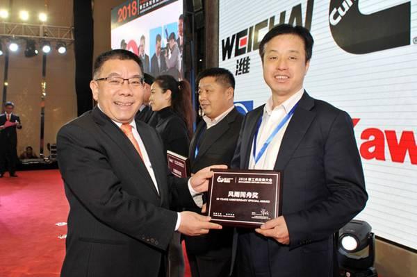 继往开来 匠心共赢——2018柳工全球供应商大会在柳州召开