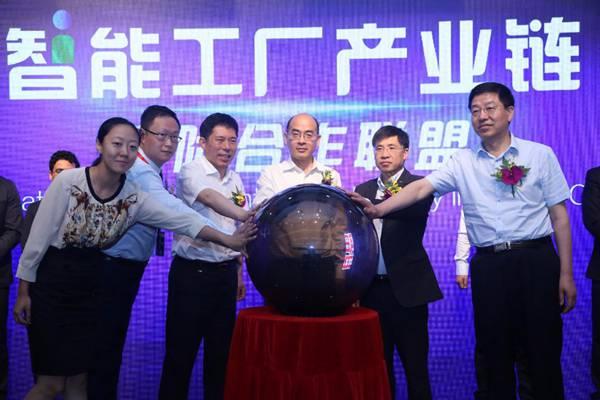 抱团出海,共拓国际市场——智能工厂产业链国际合作联盟正式成立