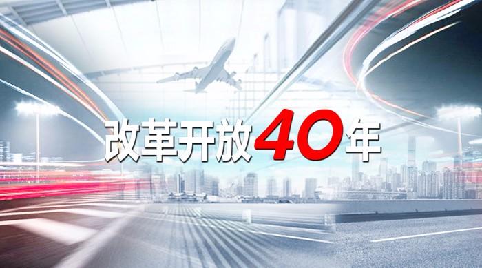 不忘初心 砥砺前行  中国机床工具坚持走自主发展之路