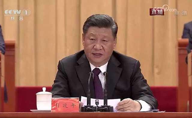 习近平:在庆祝改革开放40周年大会上的讲话(现场实录全稿)