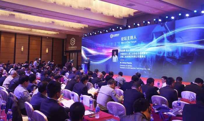 祝福中国!多国人士:中国追求创新展现包容发展理念