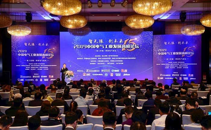 正式申请加入CPTPP彰显中国高水平对外开放决心