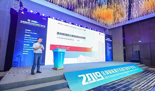 华工激光抢占氢燃料技术新高地