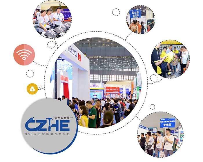 郑州五金展—您拓展中西部五金机电市场的不二选择!