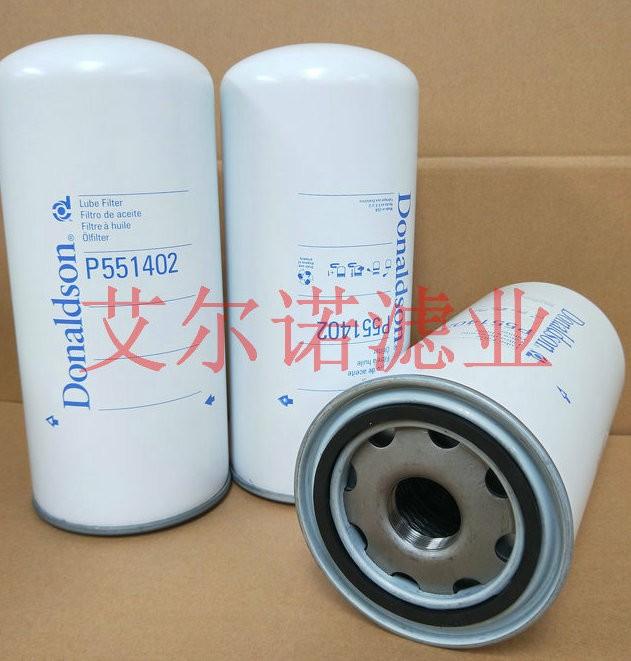 P551402唐纳森机油滤清器 优质商家