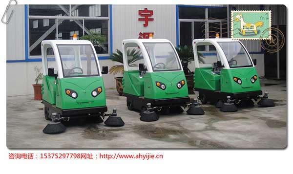 扫地机就选安徽易洁XYY-QS-1850驾驶式扫地机