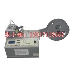 噪音小商标带直切机 子母带裁切机 弹力绳剪带机品质兼优质
