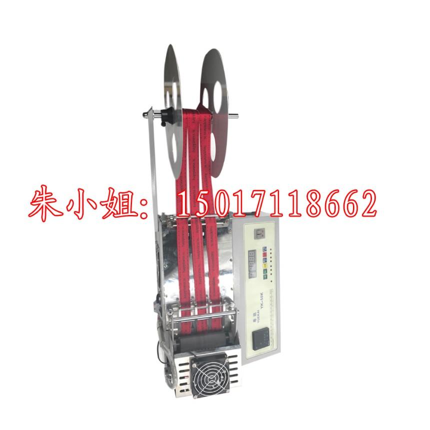 东莞编织网管热裁机 腰带直切机 小型电脑箱包带熔切机