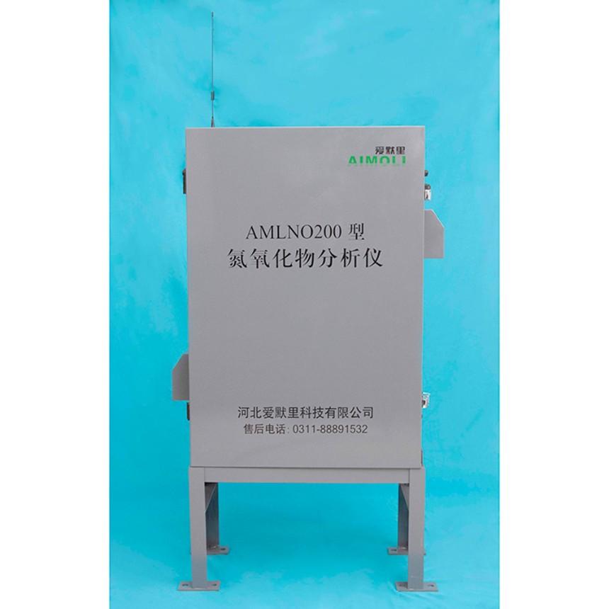 河北爱默里AMLNO200氮氧化物分析仪