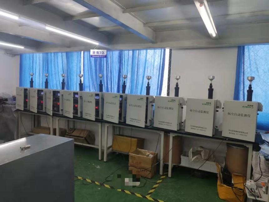 爱默里AML-YC07型扬尘自动监测仪