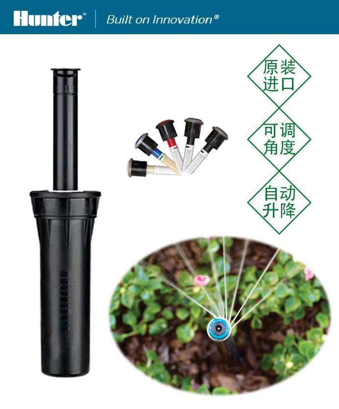 亨特Pros-04-MP3000射线喷头