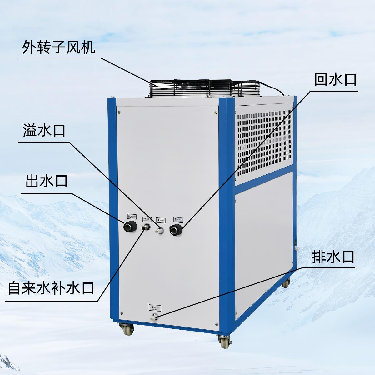 供应安徽电泳漆专用冷水机,注塑机专用冷水机,曝光机专用冷水机