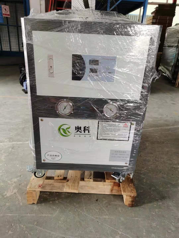 供应 波峰焊专用冷风机 回流焊专用冷风机  隧道式冷风机