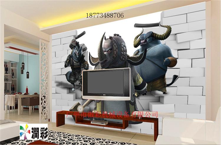 瓷砖背景墙客厅电视背景墙陶瓷雕刻内墙砖打印机