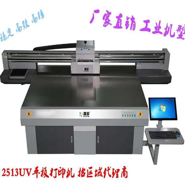 广州润彩东芝uv打印机高端化妆品盒盖UV打印机厂家