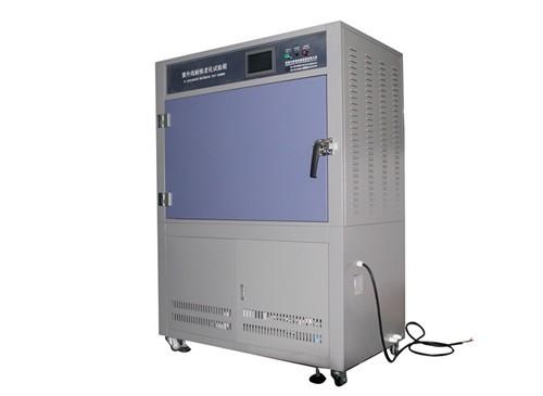 紫外防老化箱