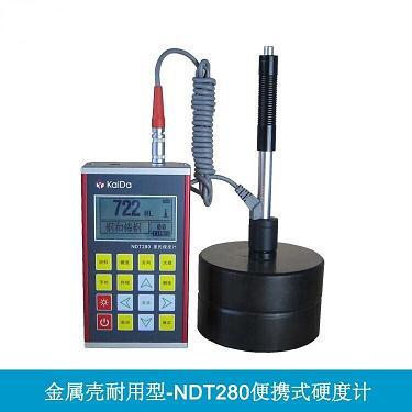 NDT280便携式硬度计