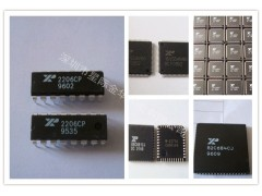 星际金华BU18TD2WNVX线性稳压器