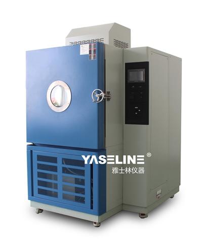 专注高品质低气压试验箱生产及销售