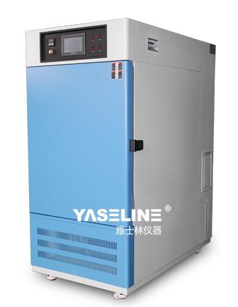厂家优质供应药品稳定性试验箱
