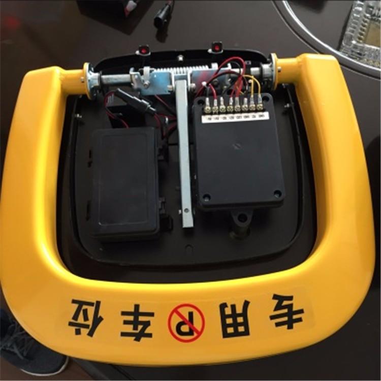 专用车位锁  自动车位锁 电动车位锁