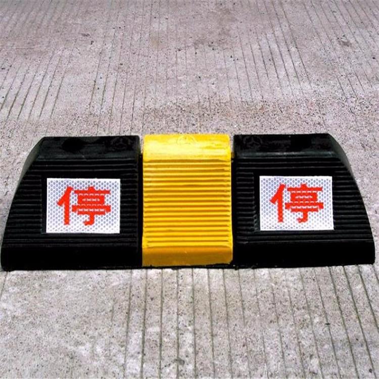 橡胶车轮定位器  车轮定位器 抗压车轮定位器