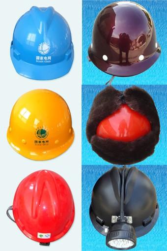 语言报警安全帽,电力安全帽