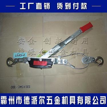 国内电力资质升级手扳紧线器 四级承装修钢丝绳紧线钳