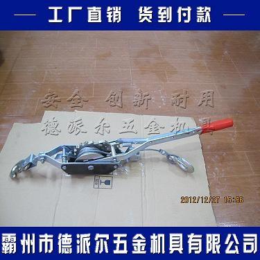 广州电力四级升级手扳紧线器 15-15KN DPAIR品牌