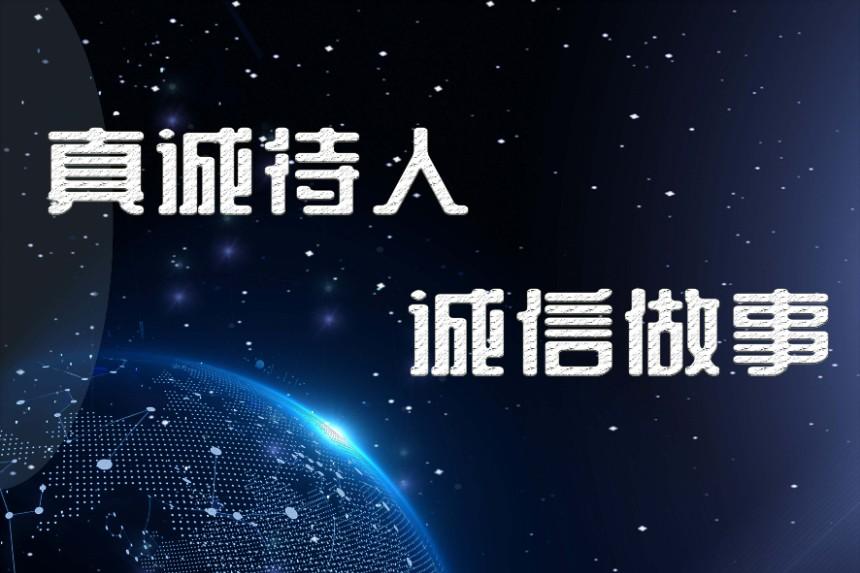 蚌埠市金鹏压缩机制造有限公司