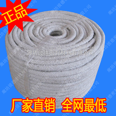 异形陶瓷纤维盘根,陶瓷纤维盘根生产厂家
