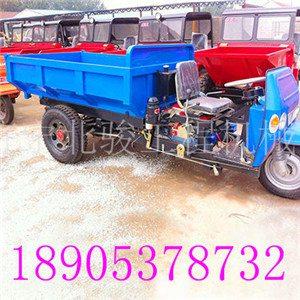 柴油三轮车自卸拉砖沙土石子