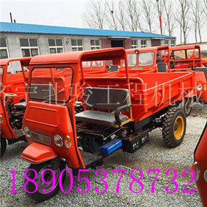 矿用三轮车性能可靠矿用三轮车安全耐用矿用三轮车