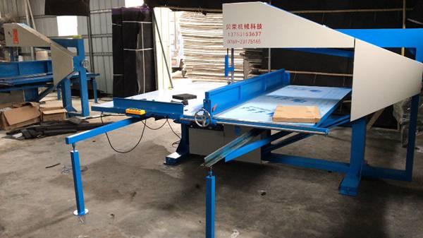 广东贝荣机械蜂窝纸板立切机