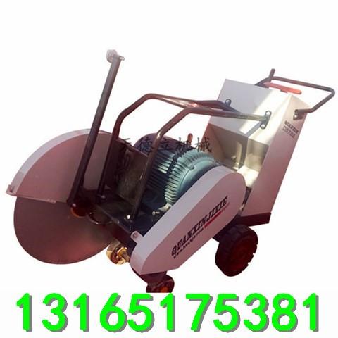 湖北HLQ-27型电动路面切割机,600-700型混凝土马路切割机现货直销