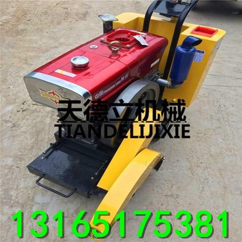 供应江苏500mm锯片马路切缝机, HLQ-18型水冷柴油路面切割机