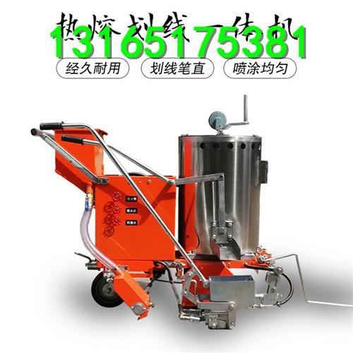 济宁手推式热熔标线一体机,15公分热熔划线机多少钱